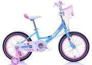 Xe đạp trẻ em Dech 16