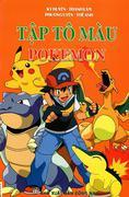 Tập Tô Màu - Pokemon