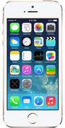 Apple iPhone 5S 16 GB Công ty