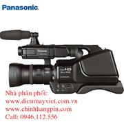 Máy quay Panasonic AG-AC8PJ AVCCAM HD