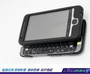 Ốp lưng HTC Desire Z A7272 nhựa sần Nillkin