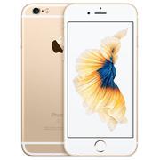Apple iPhone 6S Plus 16GB (Vàng) - Hàng nhập khẩu