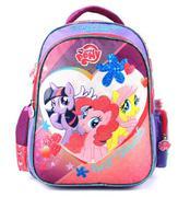 Balo Bé Gái My Little Pony tiểu học