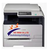 Máy đa chức năng Canon imageCLASS MF8210CN