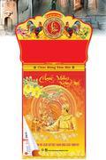 Bloc Siêu Cực Đại Đặc Biệt - Tranh Vẽ Lịch Sử Việt Nam Qua Các Thời Kì ( Bloc 38 x 54cm)