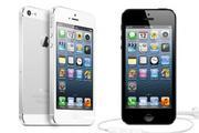 iPhone 5 Xách Tay Mới 100%.Bảo Hành 24th Giá 6Tr
