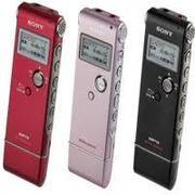 Máy ghi âm KTS Sony ICD-UX70