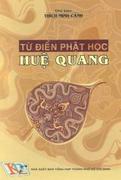 Từ điển Phật học Huệ Quang (bộ 8 tập)