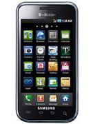 Samsung Galaxy S (T959) (Samsung Vibrant)