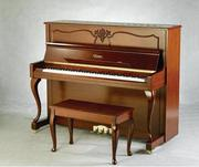 Piano Essex EUP-123CL (Nâu)