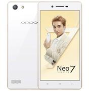 OPPO Neo 7 16GB ( Trắng )