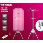 Máy sấy quần áo điều khiển từ xa Tiross TS-881