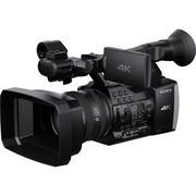 Máy quay Sony Handycam FDR-AX1 - camera 4K