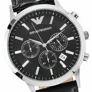 Đồng hồ nam Armani AR2432