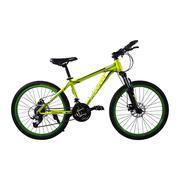 Xe đạp địa hình hiệu Fornix MS50 (Xanh lá)