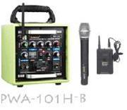 Thiết bị âm thanh Vicboss PWA-101 USB DC Power