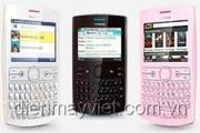 Điện Thoại Di Động Nokia N205 MG Spink