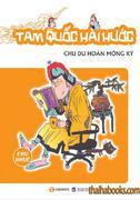Tam Quốc Hài Hước - Chu Du Hoán Mộng Ký