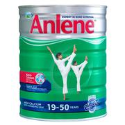 Sữa bột Anlene 800g (Trắng)