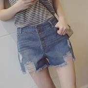 quần short jeans rách nhiều nút