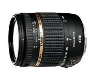 Lens Tamron 18-270mm F3.5-6.3 Di II VC PZD for Canon (hàng chính hãng)