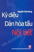 CẨM NANG PHÒNG TRỊ UNG THƯ KỲ DIỆU ĐÀN HÒA TẤU NỘI TIẾT UNG THƯ BIẾT SỚM TRỊ LÀNH (Bìa cứng)