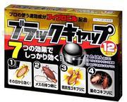 Thuốc diệt gián (Nhật Bản)