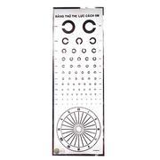 Bảng đèn thử thị lực, kiểm tra tật khúc xạ chữ C - Việt Nam (loại thường)