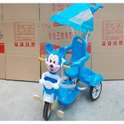 Xe đạp đẩy 3 bánh XD79 cho bé