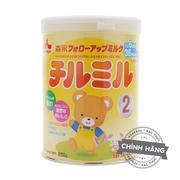 Sữa bột Morinaga Chilmil số 2 (850g)