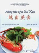 Những Món Ngon Việt Nam - Song Ngữ Trung-Việt (Giản thể)