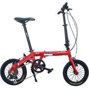 Xe đạp gấp Java X1 6 Speed
