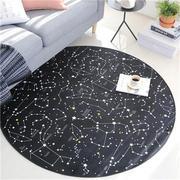 Thảm phòng khách hình tròn