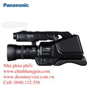 Máy quay Panasonic HC-MDH2 AVCHD Shoulder Mount (PAL)