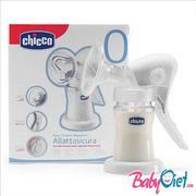 Máy hút sữa Chicco - Ý