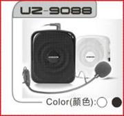 Máy trợ giảng Unizone 9088EMS phiên bản 2