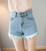 quần short jeans tua