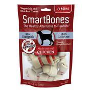 Bánh gặm SmartBones nhân thịt gà mini 8 cái - SCB- 00200