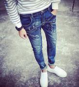 quần jeans nam nhiều túi