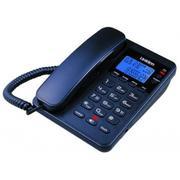 Điện thoại Uniden AS7404