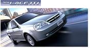 Daewoo lacetti 2011 chính hãng,có xengay