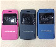 Bao da ZenFone 4 A450 touch slide punidi