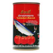 Cá Nục Sốt Cà Lilly Lon 155g