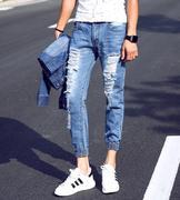 quần jeans jogger rách