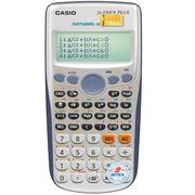 Máy tính Casio -FX-570VN-PLUS