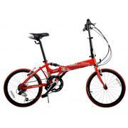 Xe đạp gấp Oyama Dazzale M500