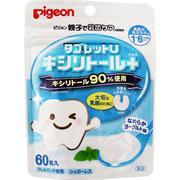 Kẹo chống sâu răng Pigeon vị sữa cho bé từ 1,5-6 tuổi