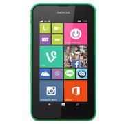 Điện thoại Nokia Lumia 530