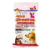 Khăn ướt dùng cho thú cưng 12Pcs-94210