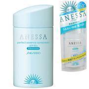 Kem chống nắng Shiseido Anessa Perfect Essence SPF50 PA++++ 60ml